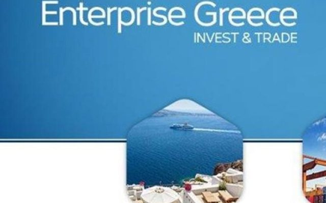 greece investment
