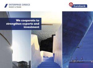 greece export